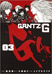 GANTZG 01-03