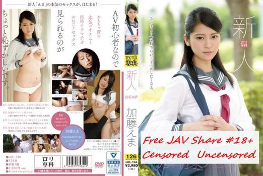 JavFreeHab- LOL-136 制服調教 新人 加藤えま