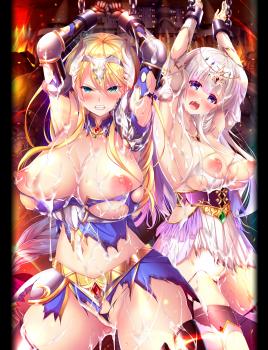 (18禁ゲーム) [200828] [ZION] 淫獄の姫騎士姉妹 オークの家畜苗床