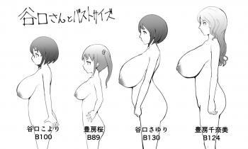 bust_chart_1.jpg