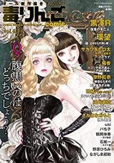 Doku Ringo comic (毒りんごcomic ) 01-48