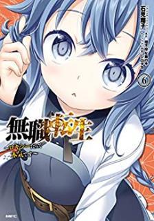 Mushoku Tensei Rokishi Datte Honki Desu (無職転生 ~ロキシーだって本気です~) 01-06