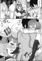 (C93) [METAL KIDS MEETING (ともじょー)] Violet Momm (Fate/Grand Order)