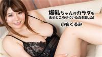 heyzo_hd_2350_full.jpg