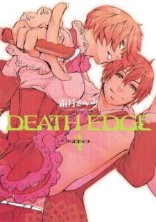 Death Edge (デスエッジ) 01-04