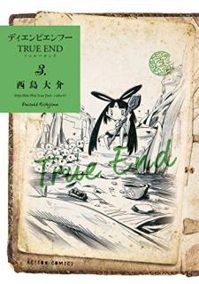 TRUE END (ディエンビエンフー TRUE END) 01-03