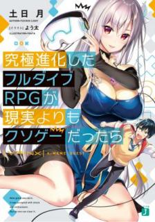 [Novel] Kyukyoku Shinka Shita Furu Daibu Arupiji ga Genjitsu Yori mo Kusoge Dattara (究極進化したフルダイブRPGが現実よりもクソゲーだったら)