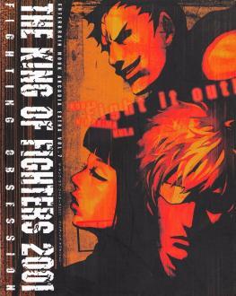 [Artbook] ザ・キング・オブ・ファイターズ 2001 -ファイティング オブセッション-