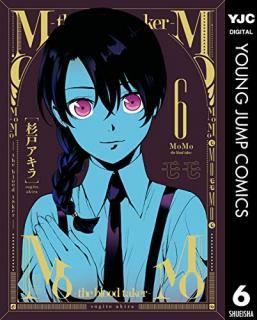 MoMo -the blood taker 01-06