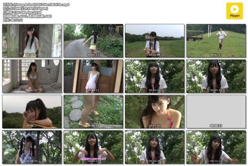 young-animal-2012-no-01-yui-ito-mp4.jpg