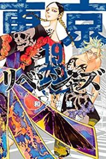 Tokyo Revengers (東京卍リベンジャーズ) 01-19