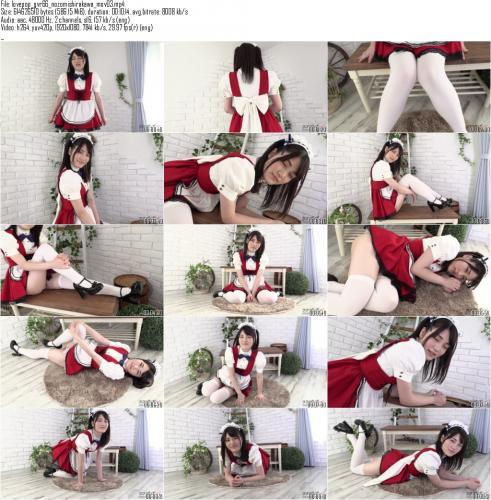 lovepop_gvr66_nozomishirakawa_mov03.jpg