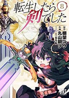 Tensei Shitara Ken Deshita (転生したら剣でした ) 01-08